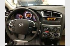 Citroën C4 Konak Kiralık Araç 2. Thumbnail
